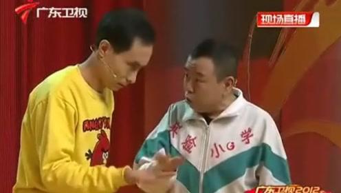 小品《你在按揭幸福吗》,潘长江巩汉林演技爆棚,不愧是老艺术家