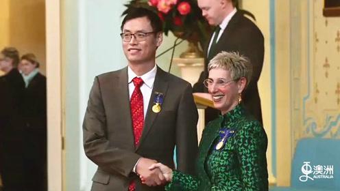 他被称为澳洲同声传译华裔第一人,多次担任领导人同传