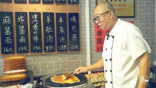 大叔卖正宗煎饼馃子,80年祖传手艺地道美味,食客开车6.5小时来吃