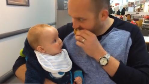 坑货爸爸欺负宝宝,吃东西一直诱惑宝宝,宝宝看的眼都直了!