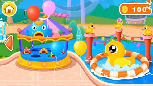 宝宝巴士游乐园游戏 09集 推金币机