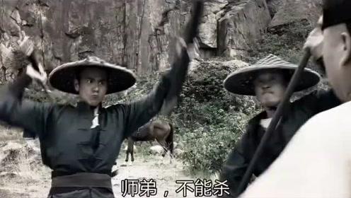 《危城》片段:忆往事!吴京彭于晏师兄弟起争执