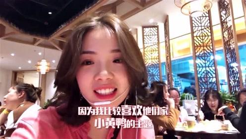 莉莉安成功打卡小黄鸭网红店!