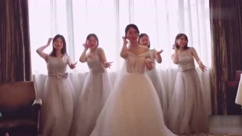 现在的新娘个个能歌善舞,热舞劲舞随乐起舞