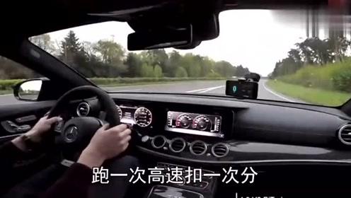仪表盘显示的车速和实际车速差多少?这都不清楚,测速怎么办?