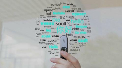 语音识别,控制家电,AI语音助手小伙伴就这么厉害?