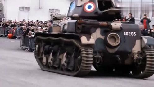 二战雷诺汽车公司制造的轻型雷诺坦克,这画面让人终生难忘