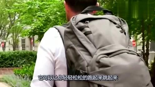 悬浮背包,靠一个滑轨装置,让走路跑步超轻松