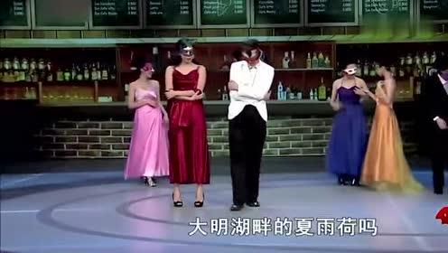艾伦居然还会跳舞,谁料下一秒的场面让人尴尬