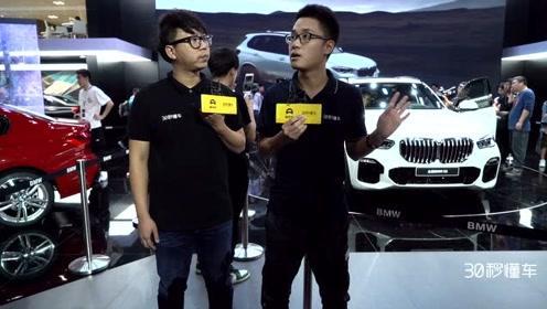 """白给你100万宝马新X5 奔驰AMG GT""""骚车""""买谁?"""