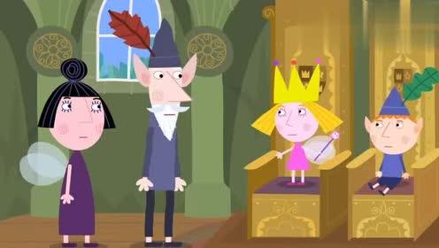 霍莉公主今天是女王霍莉