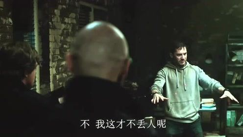 """《毒液》之""""举起手来""""的版本,估计姜文看了也许会懵圈吧!"""