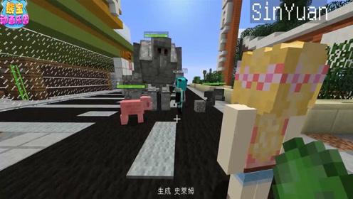 我的世界阿神铁巨人 4可骑乘的小白大老婆铁巨人