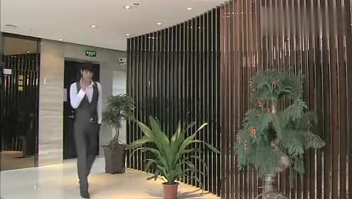 灰姑娘竟敢挂霸道总裁的电话,这次总裁遇到一个硬茬,有好戏看了