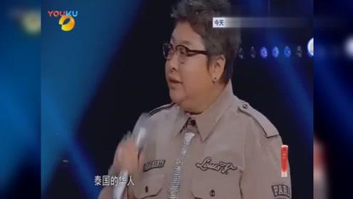王源的泰国女粉丝来到现场配音动画片 杨迪配合 王源笑的好可爱