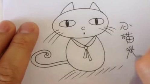 儿童简笔画教程视频,教孩子学画画基础入门,可爱小的
