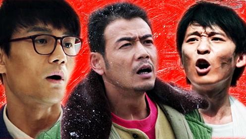 《大江大河》弄潮三人组热血来袭,携手演绎奋斗历程