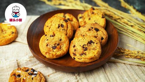 甜过初恋的巧克力曲奇饼干,吃了会上瘾!