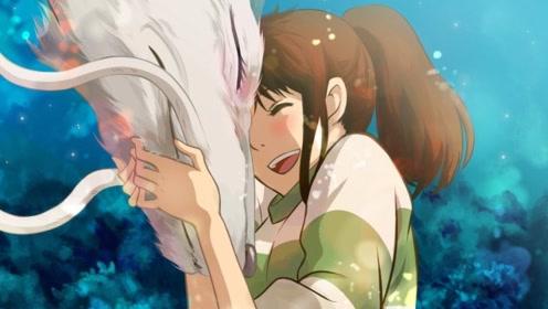 《宫崎骏动画混剪》宫崎骏笔下的童话世界