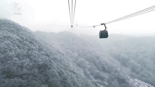 庐山第一场雪这就是人间仙境吧