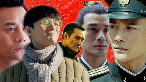 《大江大河》凯凯王五大超燃角色让你目不转睛