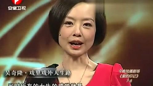 吴奇隆做客鲁豫有约,深情演唱《狼牙色大地》,歌声很打动人心!