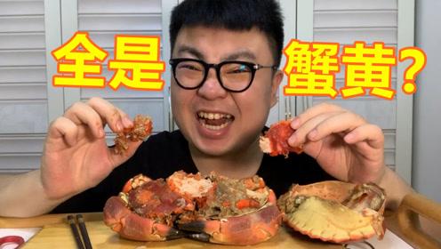 """外国螃蟹里面咋全是蟹黄?网红海鲜""""面包蟹""""真的好吃吗?"""