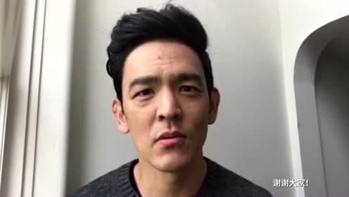 """《网络谜踪》""""关爱系列""""公益视频 约翰·赵喊话网友影院破案"""