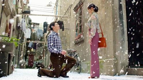 《外滩钟声》俞灏明遭母亲逼迫,下跪求婚苗招娣,两人结局太惨了