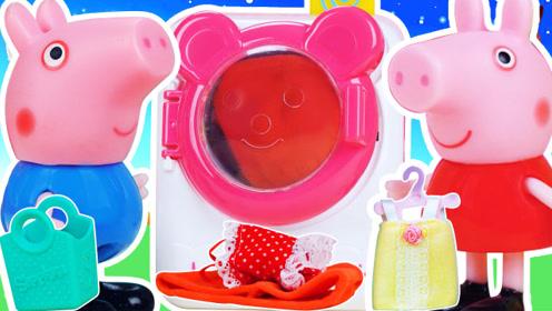 《比特玩具》小猪佩奇洗衣服