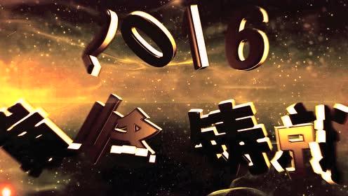 2017年湖北银行视频宣传