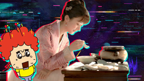 《知否》吃货担当赵丽颖,遇上《蹦迪吃大饼》立马画风不一样了