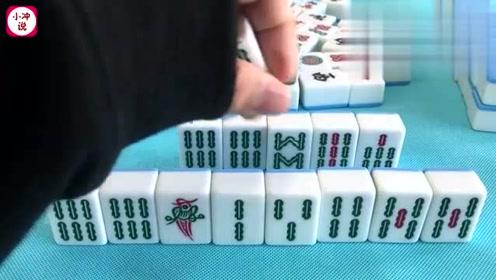 麻将:农村小伙打麻将,抓到五条,思考之后居然这么选择