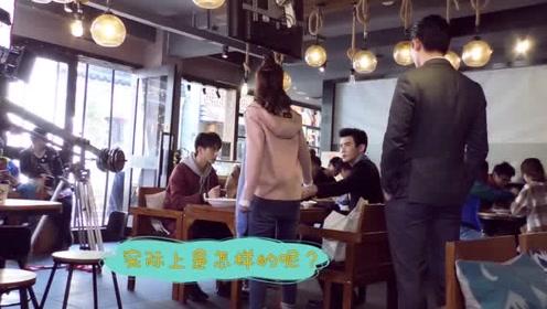 """独家花絮——卫卿""""人设崩塌"""""""