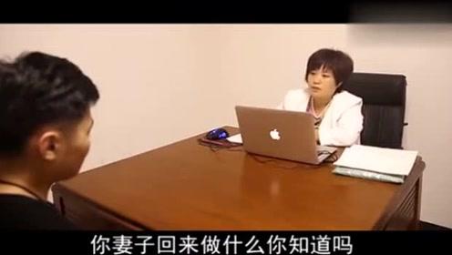 郑州人都看看,这个不工作、不挣钱的女人!