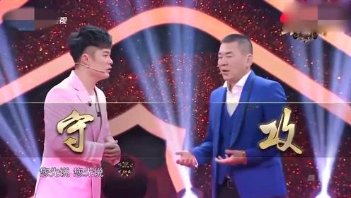 陈建斌皇帝气势吓坏陈赫,陈赫爆料:跑男都是在演戏!
