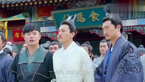 《极品家丁》陈赫揭露邪教伪科学,得皇上赏识