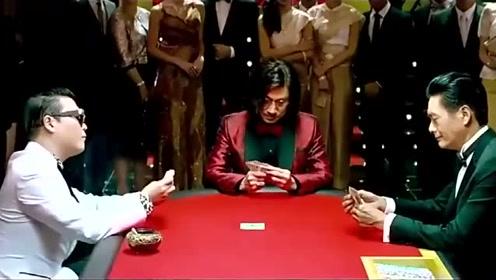 富商瞧不起赌神,一局斗地主竟是五个亿,看看赌神如何教他做人!