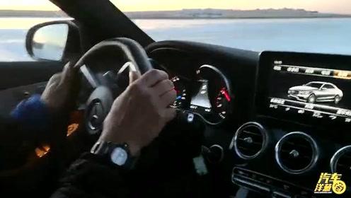 AMG德方教练冰雪驾驶!速度快到不敢想!