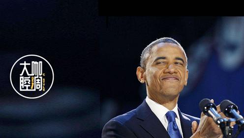 逐梦演艺圈,文体两开花,退休再就业,只服奥巴马|视频