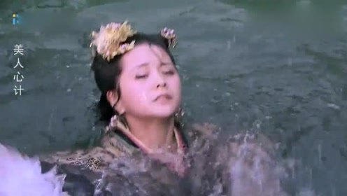 栗妙人为了儿子没有威胁,竟要推刘彘入水,可掉下去的却是自己!