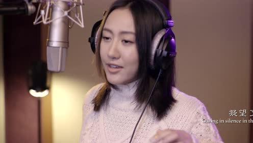 《七里地》主题曲《四海》MV
