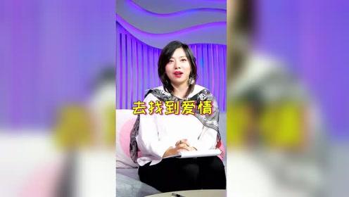 2019年十二星座运势之白羊座:全年爱情幸运日大揭秘!