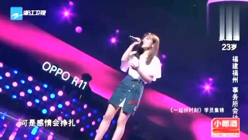 女孩深情唱薛之谦歌曲《刚刚好》,男声女唱别有一番味道,好听!