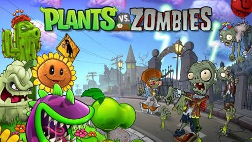 我的世界植物大战僵尸33 僵尸水族馆+宝石迷阵转转看