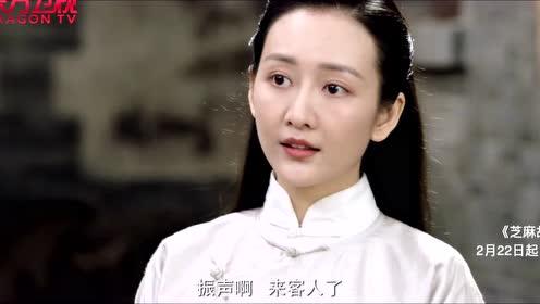 东方卫视《芝麻胡同》定档2月22日 众生芸芸酱百味