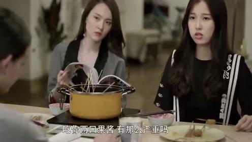 母亲做的果酱自己都不舍得吃,却被室友给偷吃光了!