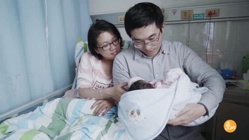 2019年1月1日,医院产科真实记录,每一个新生命的诞生都让人泪目
