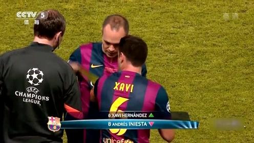 哈维换下因涅斯塔带上队长袖标,这场比赛是哈维在巴萨的最后一场