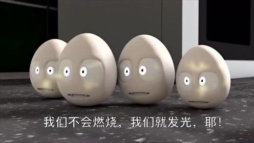 蛋蛋动画,蛋蛋侠对抗蛋蛋丧尸、蛋蛋吸血鬼,贾斯汀比伯躺枪了